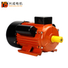 YC/YCL Series Single Phase Induction Motor