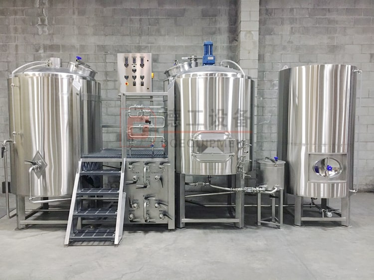 Combined 2 Vessel Brewhouse