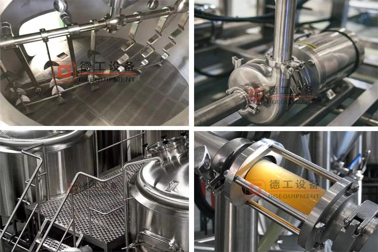 details beer brewhouse