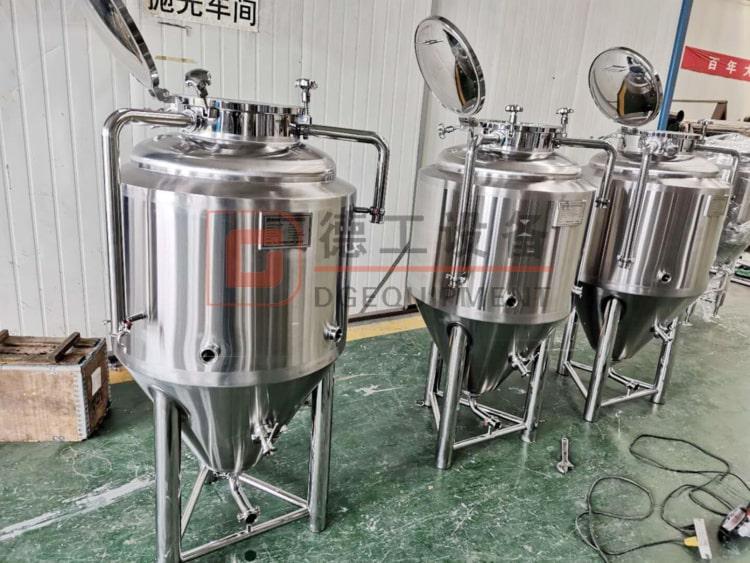 small beer fermenter