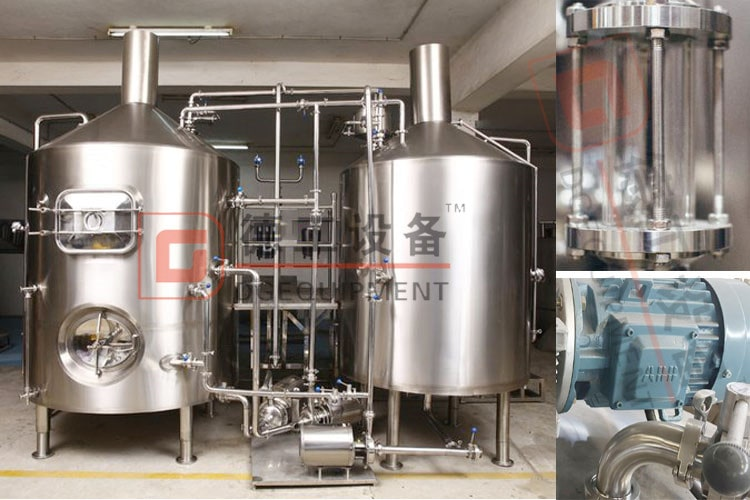 brewing 拼-min