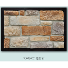 Multicolor wall original stone tile ledgestone panel natural culture stone