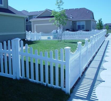 Scallop picket PVC Fence