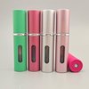 2020 Empty Mini Travel Perfume Refillable Atomizer
