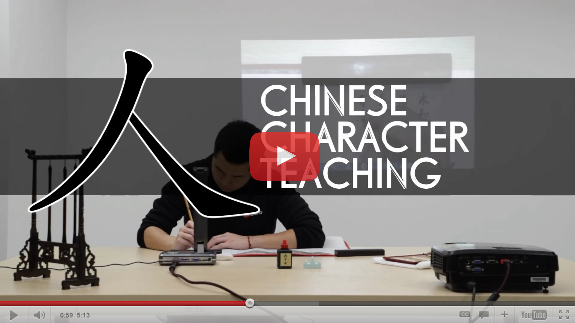 a Chinese calligraphy class teaching