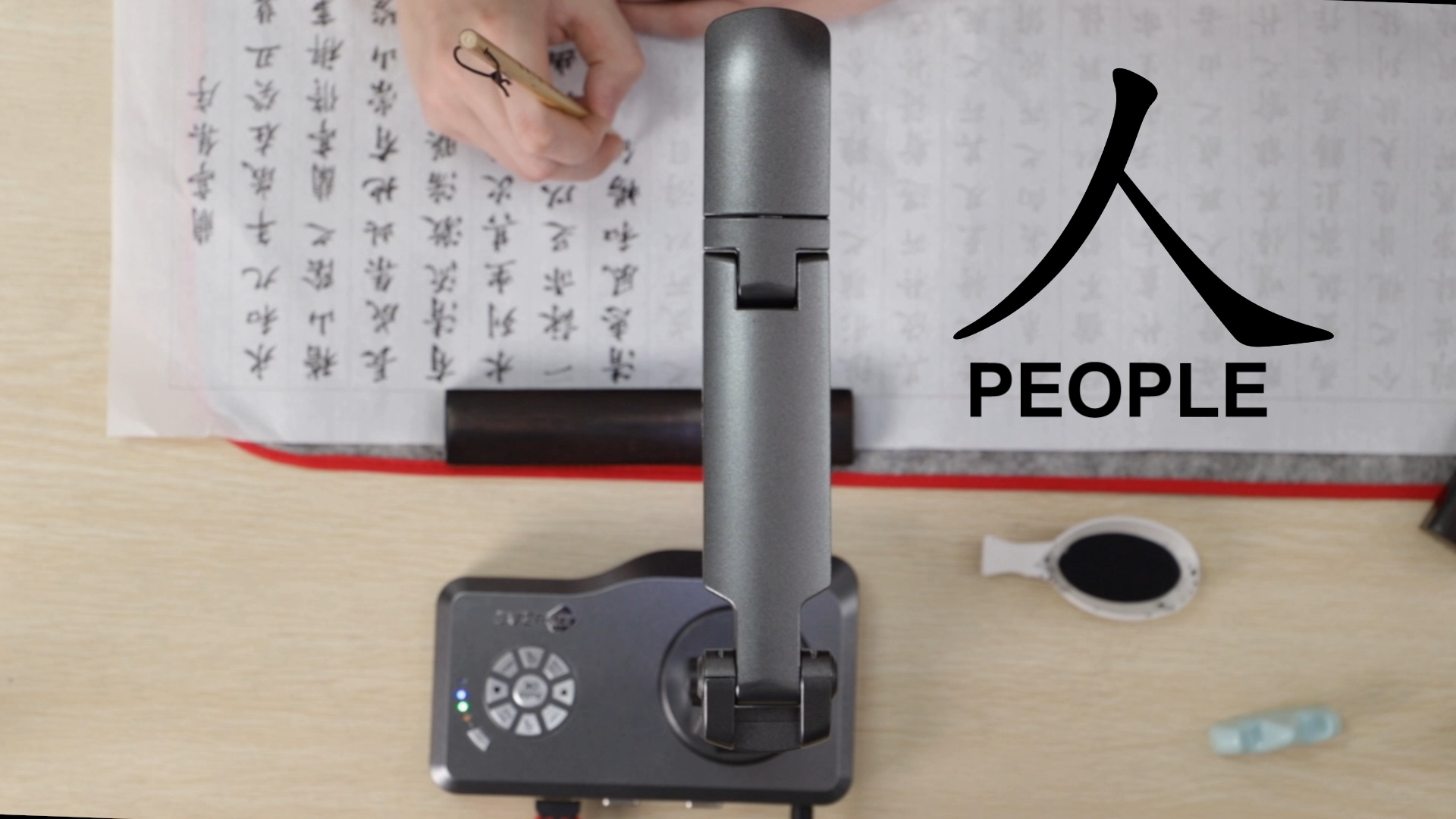 A Chinese Calligraphy Class Teaching With V500 Visual Presenter