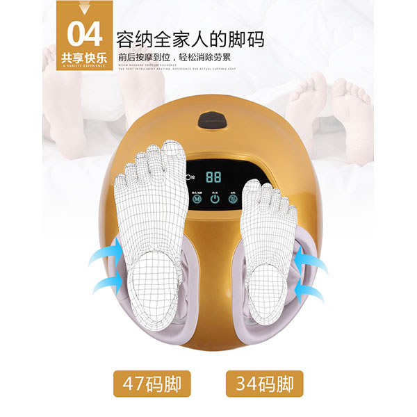 3D Foot Therapy Machine EY-A024