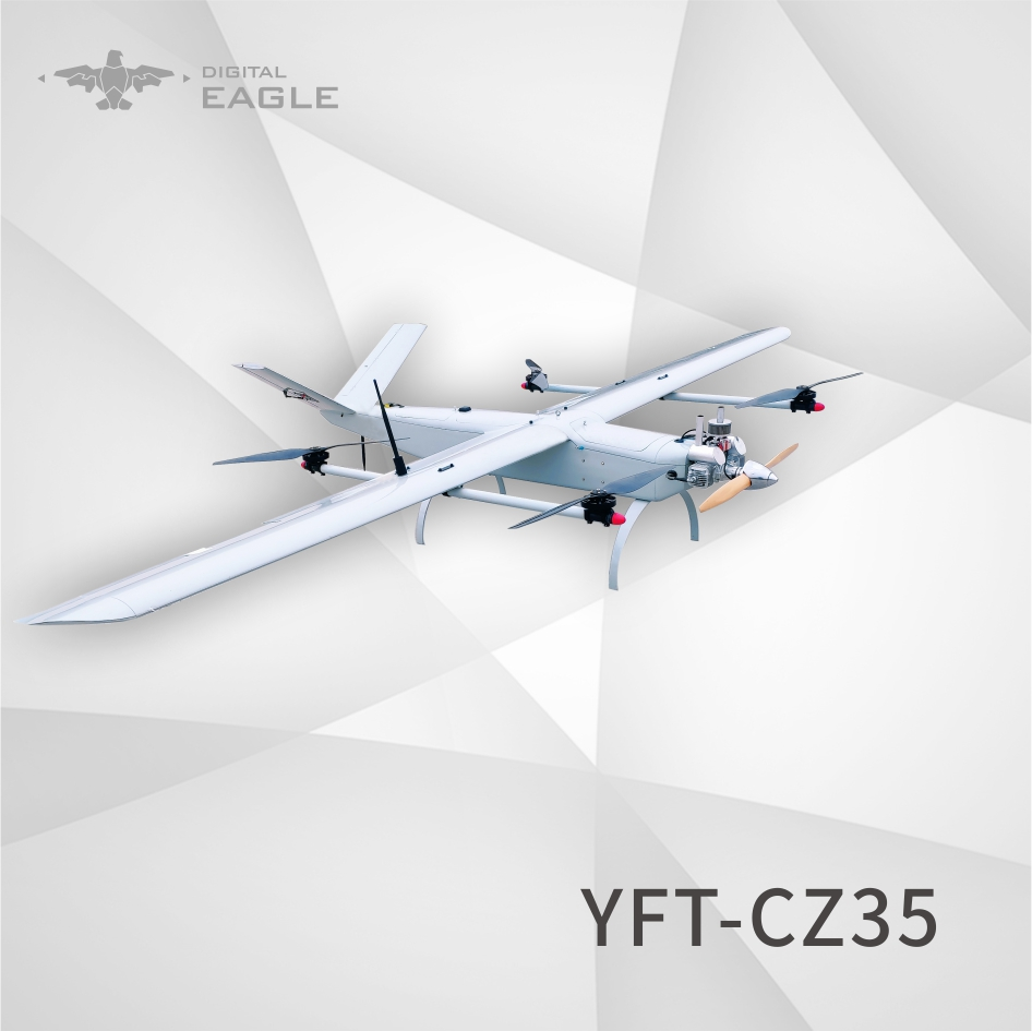 Hybrid Engine VTOL Fixed Wing UAV/Drone