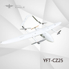 Electric Engine VTOL Fixed Wing UAV Drone