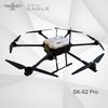 SK-62Pro Hexacopter Security UAV/Drone