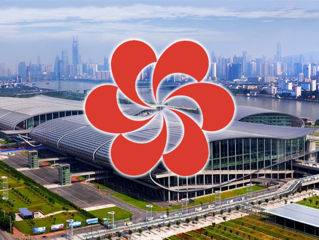Welcome to visit Online 127th Canton Fair - Hangzhou Dawnjoint B& T Co., Ltd.